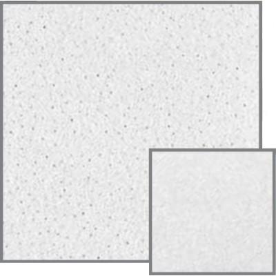 Asma Tavan  - Armstrong Dune Supreme Board 600x600x15 mm % 99 RH Taşyünü